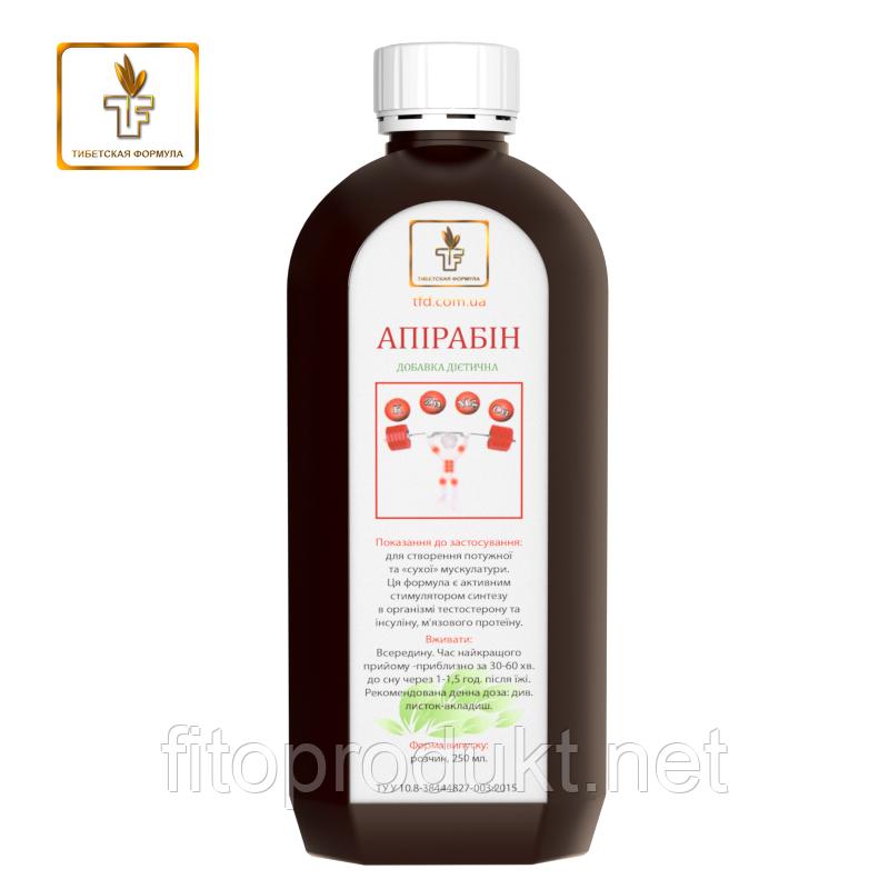 Апирабин помогает создать мощную «сухую» мускулатуру 250мл Тибетская формула