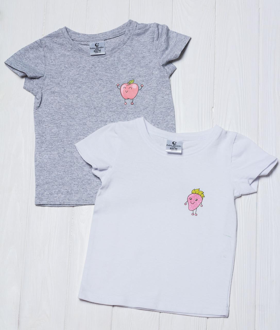 Набор детских футболок из 2 шт. Яблочко+клубника