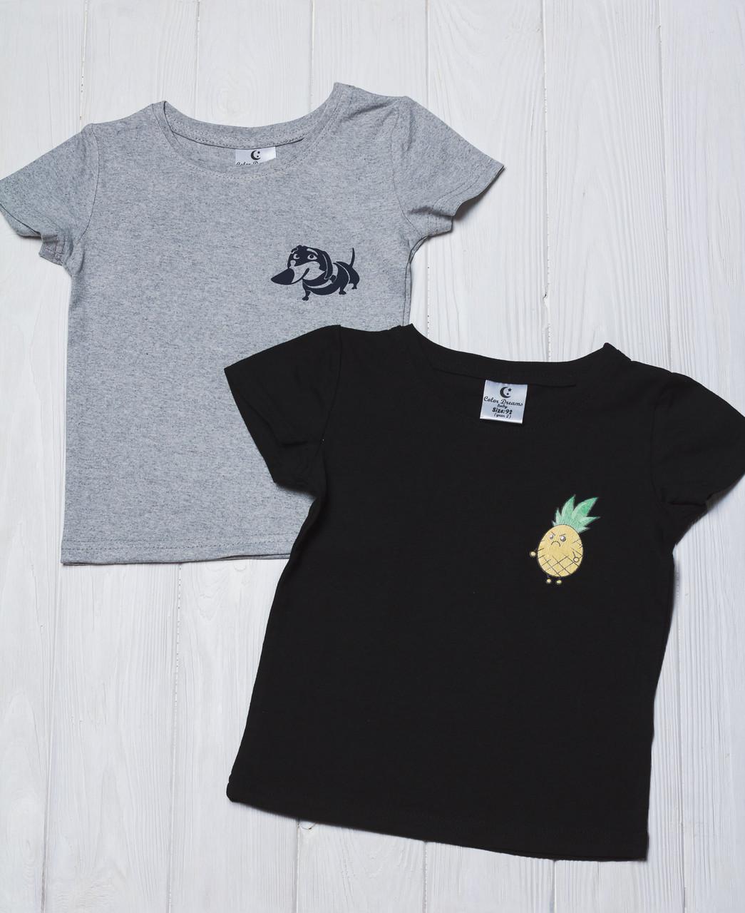 Комплект  футболок для вашего малыша из 2 шт. Собачка с фруктом