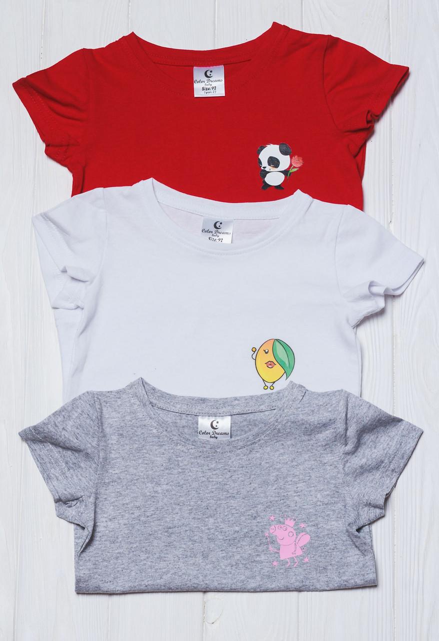 Комплект ярких  детских футболок из 3 шт. для девочки