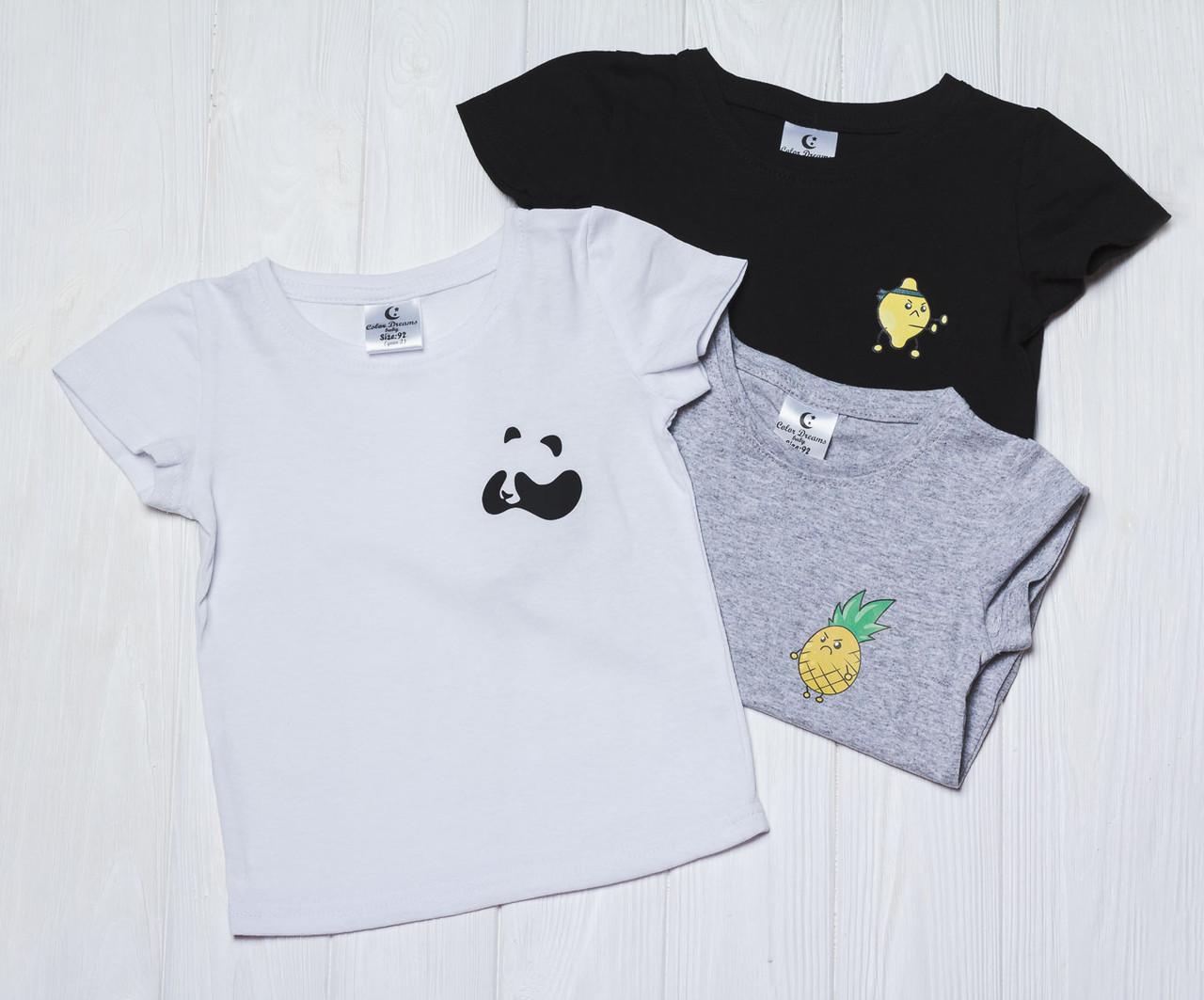 Комплект модных  детских футболок из 3 шт. для мальчика