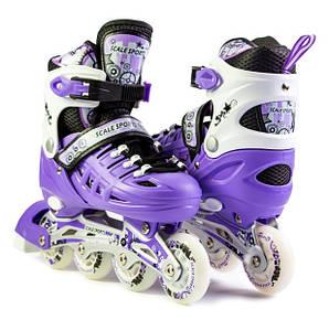 Ролики детские раздвижные Scale Sports - USA полиуретановые колеса OR  29-33, Розовый 34-37, Фиолетовый, Hовое