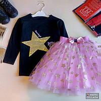 Детский нарядный костюм с юбкой на праздник, на день рождения для девочки. Нежно розовый цвет, рр 4,5,6 лет