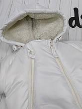 Зимний комбинезон  на овчинке  Белый