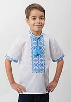 Вышиванка для мальчика Зирочка голубая вышивка короткий рукав