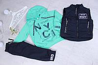 Спортивный костюм детский для девочки тройка с жилеткой от 3 до 8 лет, бирюзовый