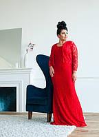 Платье женское длинное из гипюра на подкладке с болеро в комплекте (К28281), фото 1