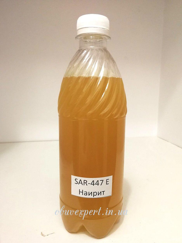 Клей полихлоропреновый (наирит) SAR  447 E 0,5 л, рыжий