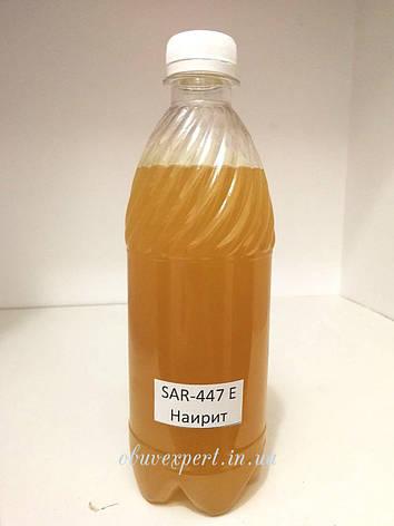 Клей полихлоропреновый (наирит) SAR  447 E 0,5 л, рыжий, фото 2