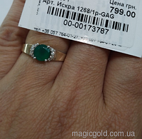 Серебряное кольцо с золотой накладкой и агатом