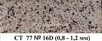 Ceresit СТ 77 , цвет 16D Мозаичная штукатурка Ceresit СТ 77 16D