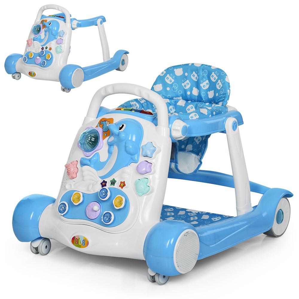 Детские ходунки-толкатель 6080-4 Гарантия качества Быстрая доставка