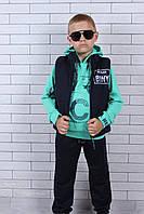 Спортивный костюм подростковый для мальчика тройка с жилеткой от 9 до 14 лет, бирюзовый