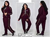 Женский спортивный костюм трикотаж двунить размеры: 54.56.58.60.62.64.66.68.70.72