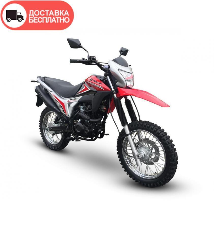 Мотоцикл SPARK SP250D-2