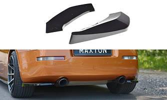 Боковые диффузоры заднего бампера юбка элерон накладки тюнинг Nissan 350Z