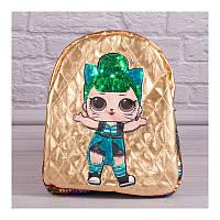 Рюкзак модняшка №1, 24см Копица, 00203-4