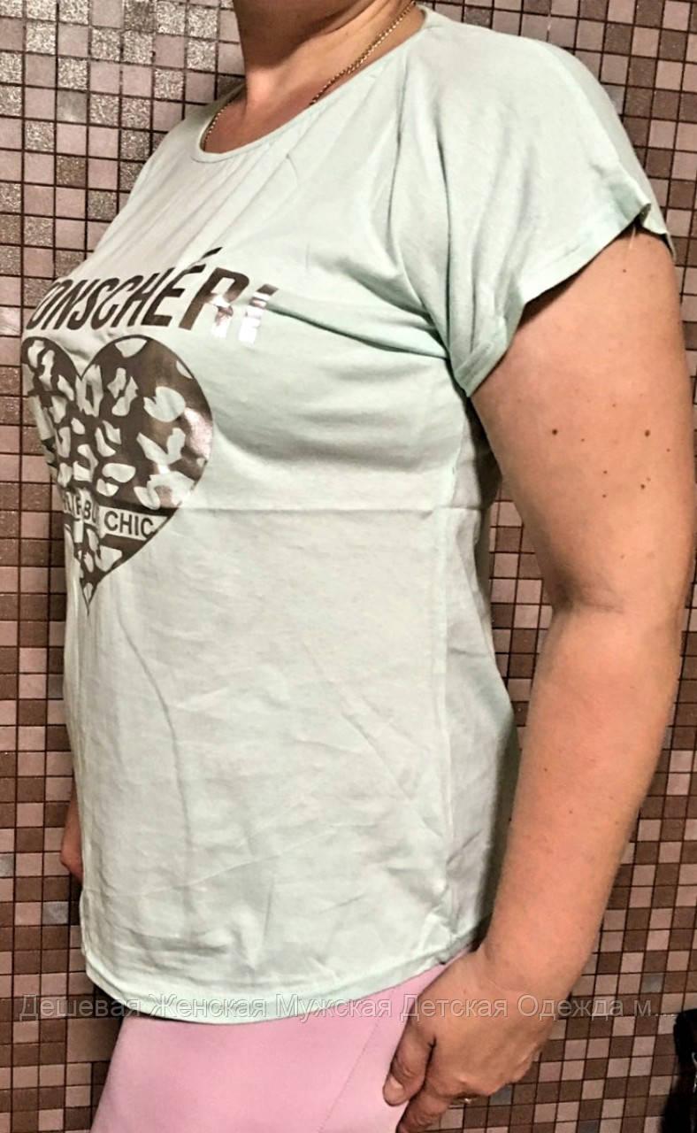 Купить женскую футболку ботал