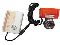Пристрій захисту від протікань + блок живлення