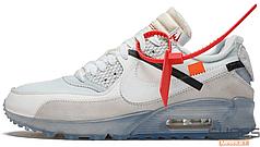 Мужские кроссовки Nike Air Max 90 x OFF-WHITE Ice 10X AA7293-100, Найк Аир Макс 90