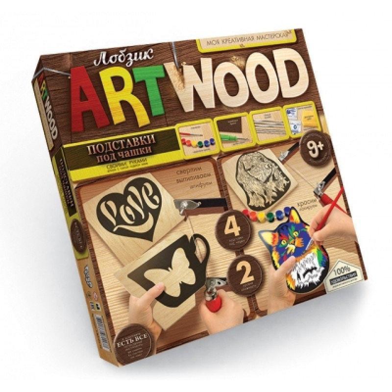 """Набір креативної творчості """"ARTWOOD підставки під чашки"""" випилювання лобзиком"""