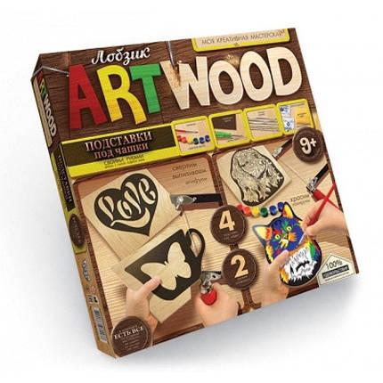 """Набір креативної творчості """"ARTWOOD підставки під чашки"""" випилювання лобзиком, фото 2"""