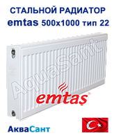 Стальной радиатор Emtas 500/1000 тип 22 боковое подключение