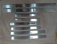 Накладки на пороги Skoda Octavia A5 2004- 8шт. premium, фото 1