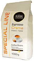 "Кофе в зернах ""Кава Характерна"" SL Espresso Crema 1кг."