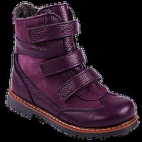 Ортопедические ботинки  зимние М-760 р.31-36, фото 1