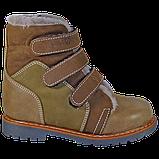 Зимние ортопедические детские ботинки 06-756 р-р. 21-36, фото 2