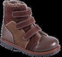 Ортопедические ботинки  зимние М-756 р.31-36, фото 1