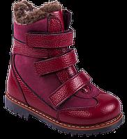 Ортопедические ботинки  зимние М-757 р. 21-30, фото 1