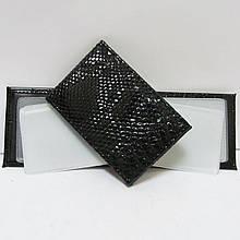"""Візитниця V-5805_1  горизонтальна """"Змія"""" чорна на 32 картки"""