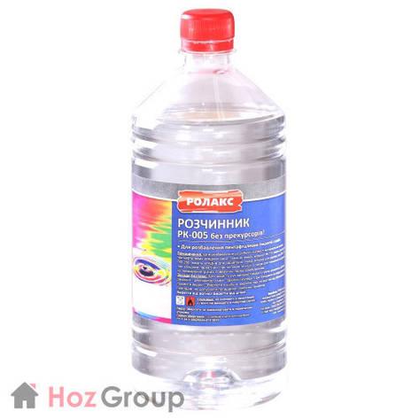 Растворитель РК-005Д (Пф, лак) без запаха Ролакс 0,5л, фото 2