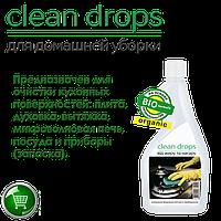 СВОД средство от жира и нагара (запаска) 0,5л. Clean drops