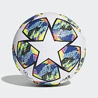 Официальный игровой мяч Adidas Finale 20