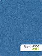 Рулонні штори солнцеоотражающие Люмінис 916, фото 2