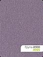 Рулонные шторы с металлизированным покрытием Люминис 915, фото 2