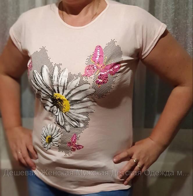 Купить женскую футболку полуботал