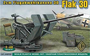 2cm Flugabwehrkanone 38 (2cm Flak 38). 1/48 ACE 48103