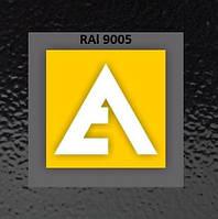 Порошкова Фарба ETIKA RAL 9005 Шагрень (Поліефірна основа)
