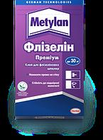 Клей для обоев Metylan флизелин Премиум (250г)