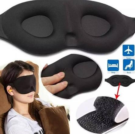 Светонепроницаемая мягкая маска для сна, чёрная, фото 2