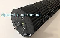 Турина (вентилятор обдува) для внутреннего блока кондиционера 512х94 мм  Крепление наружное