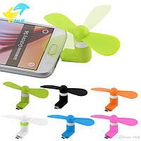 USB вентилятор для телефона на Android, фото 1
