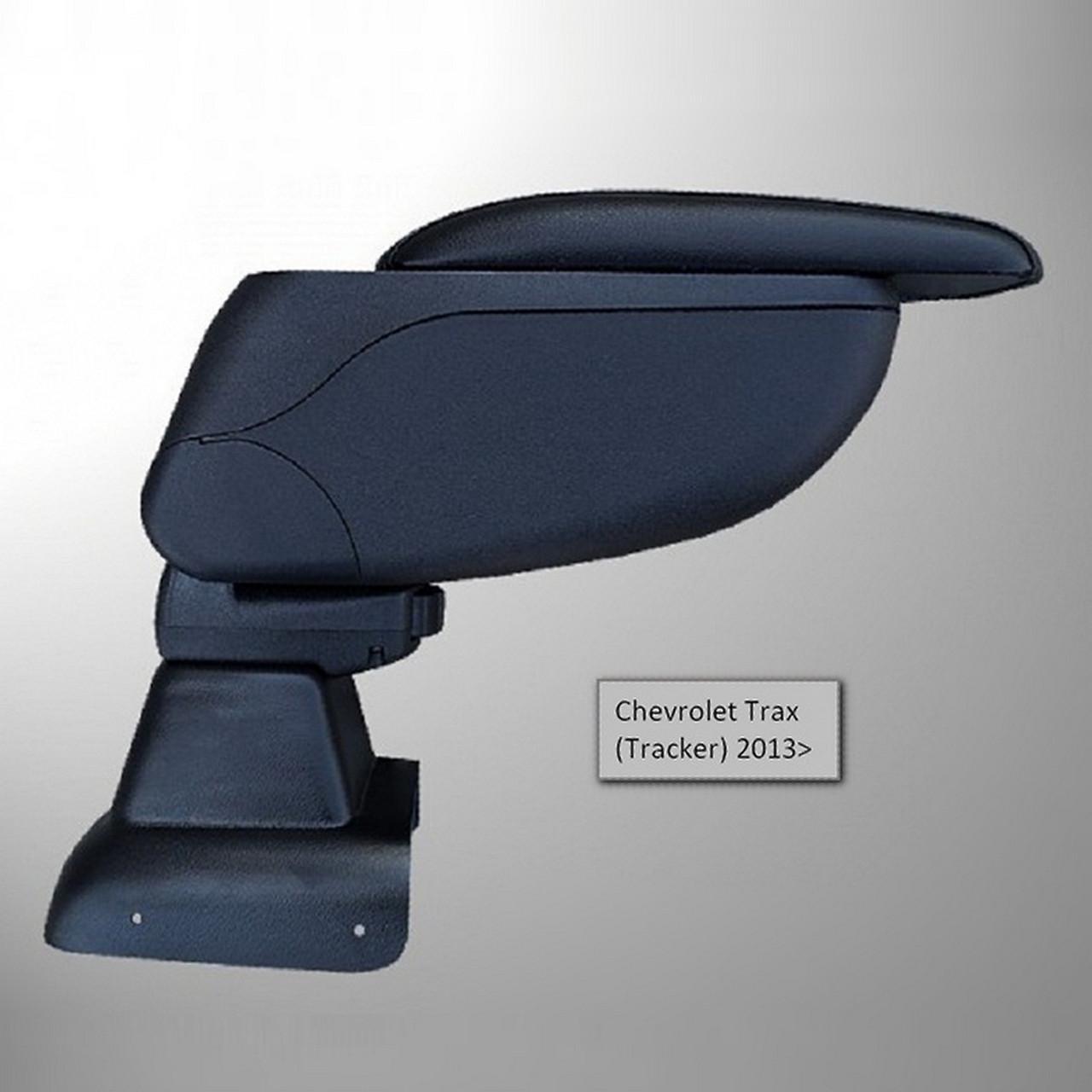 Подлокотник Armcik S2 Chevrolet Tracker / Trax 2012> со сдвижной крышкой
