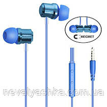 Наушники СИНИЕ с микрофоном магнитный замок Yookie Y618N, вакуумные наушники с магнитом Юки 618