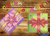 Схема для вышивки бисером - Открытка С днем рождения, Арт. ОБ4-001