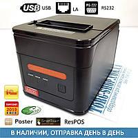Принтер чеков Savio TRP SV-80300